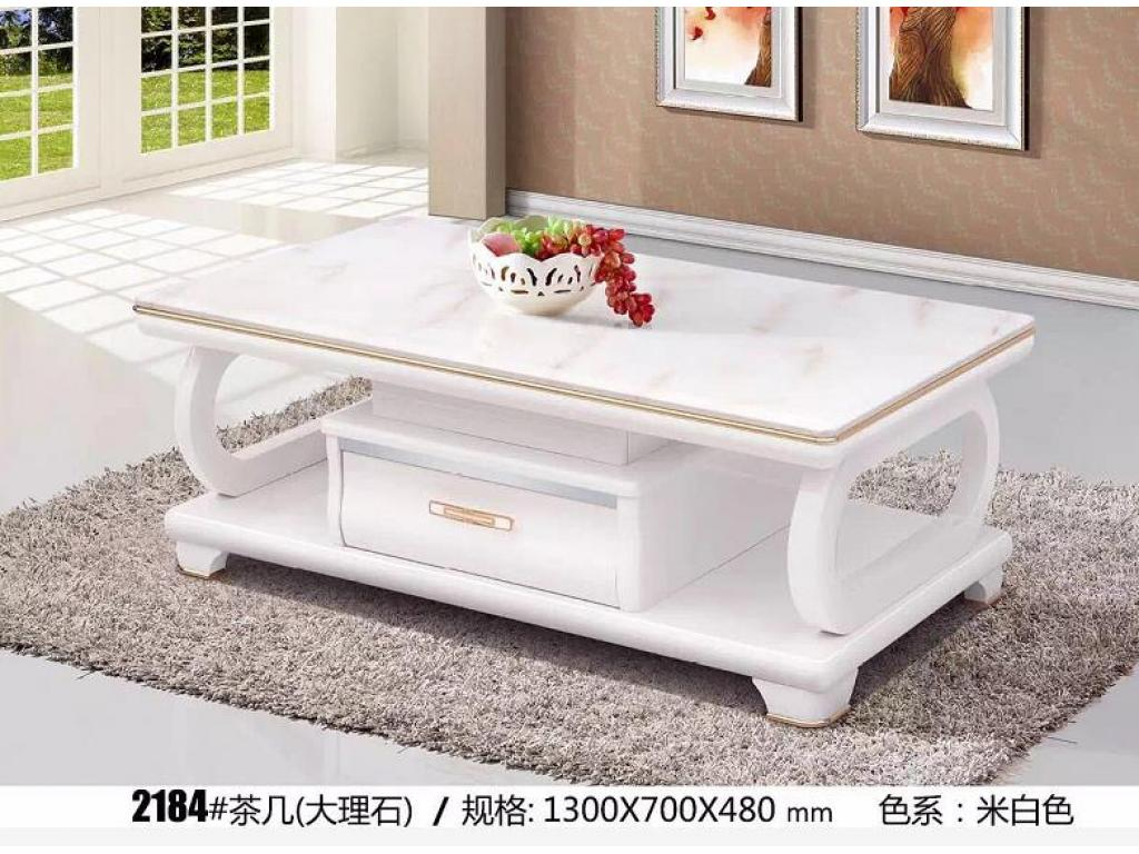 Cofee table(130*70cm)